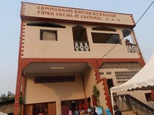 Le Foyer Batcha de Douala